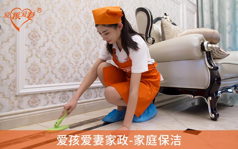 家电清洗这个行业怎么样?真的有大家说的那么好吗?